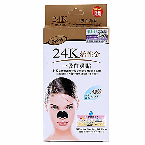 bodermincer-10pcs-box-blackhead-strong-cleaner-moderate-bamboo-charcoal-nose-face-mask-strips-cleans