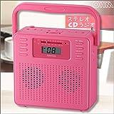 OHM ステレオCDラジオ 400H ピンク RCR-400H-P