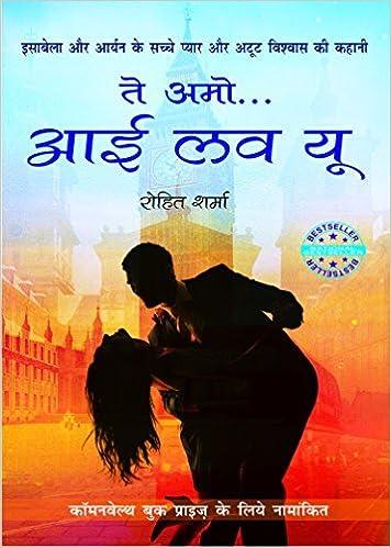 Hindi book publishers in bangalore dating