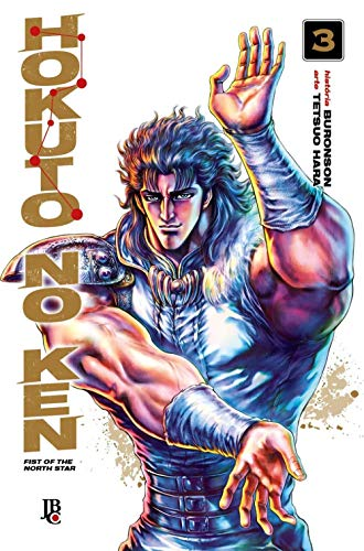 Hokuto No Ken - Fist of the North Star - Vol. 3