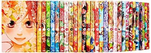ちはやふる コミック 1-31巻セット (BE LOVE KC)
