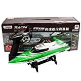 Boyiya Remote Control Boat for Pool & Outdoor Adventure -Feilun FT009 2.4GHz 4 Channel Water Cooling High Speed Racing RC Boat for Adults & Kids (Green)