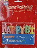 Premsons Happy Birthday Candles Glitter Alphabets - Colours May Vary
