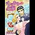 心のなかの小箱:秘密を隠した偽装結婚 (ハーレクインコミックス)