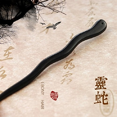 (Graceful) Classical Antiquity Manual Ebony Ebony Hairpin Hair Accessories chaitou (Camel Snake (Ebony)
