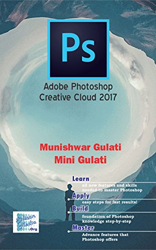 adobe-photoshop-creative-cloud-2017