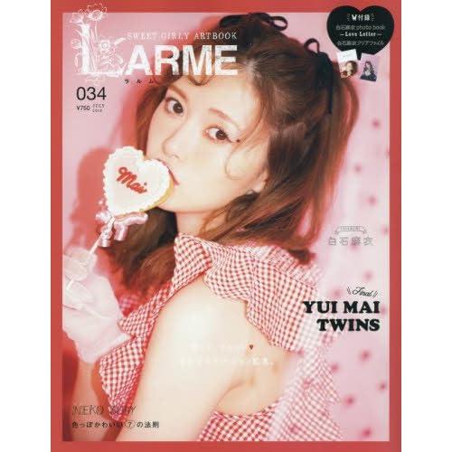 LARME 2018年7月号 表紙画像