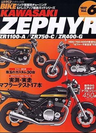 kawasaki zephyr zr1100 a zr750 c zr400 g japan import hyper rh amazon com Kawasaki Diesel Motorcycle Kawasaki Zephyr 750