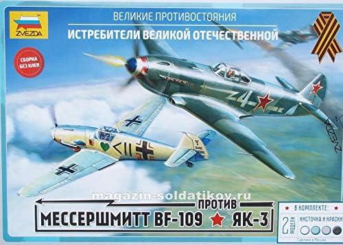 ZVEZDA 5201 - Great Confrontation Russian Yak-3 VS German Messerschmitt BF-109 - Plastic Model Kit Scale 1/72 88 Details Total 2 Planes