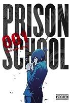 監獄学園(プリズンスクール) 英語版
