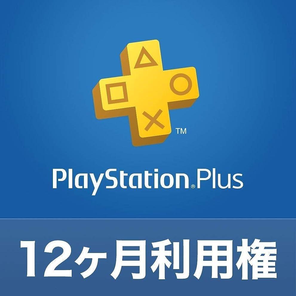 権威交渉する欲求不満PlayStation Vita USBケーブル (PCHJ-15001)