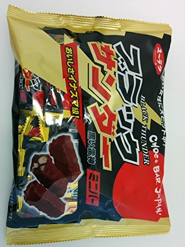 - Black Thunder Chocolate Mini Bar (6.1 Oz X 3pacs) 【Ship From Japan】