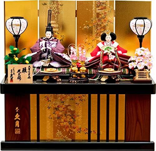 久月 雛人形 ひな人形 収納飾り 収納二人飾り 親王飾り 小三五親王 間口60×奥行36×高さ57㎝