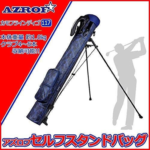 出発起きてであるAZROF(アズロフ) セルフスタンドバッグ(クラブケース) カモフラインディゴ 117