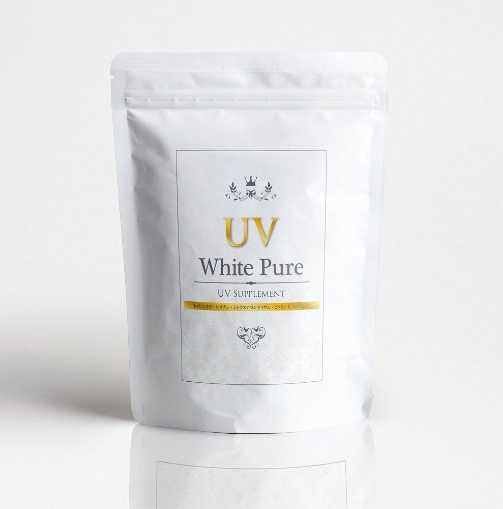 飲む日焼け止め サプリ やかない 紫外線対策 日焼け止め UVカット White Pure 約1ヶ月分 90粒