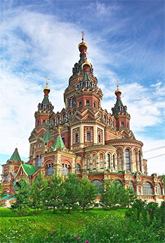 Laeacco Vinyl 5x7FT Photography Background Church of St. Peter and Paul Church Peterhof Saint Petersburg Russia Backdrops Portraits Shooting Video Studio Props Religion Architecture Blue Sky Trees (Peter And Paul Cathedral St Petersburg Russia)
