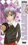 L'Académie Alice, Tome 2 par Higuchi