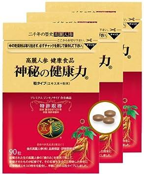 【定期】 『神秘の健康力』 GOLD 高麗人参 (90粒×2個まとめ買い) 粒タイプ (送料無料) 180粒入り