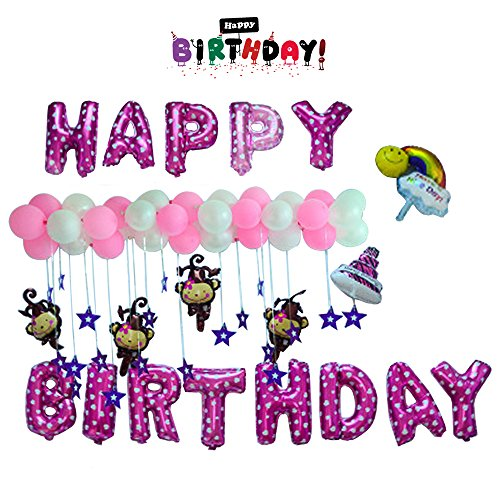 - Divine Cute Children Birthday Party Decorations Set - Happy Birthday Monkey Balloon Kit Letters Banner with Latex Balloons Quality Decoration