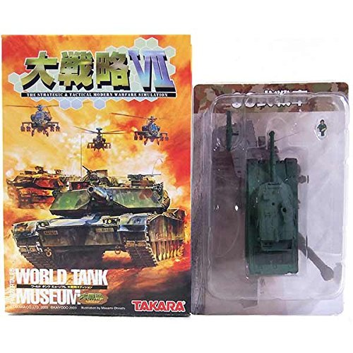 Takara Tank World - Japan Import [1] Takara 1/144 World tank museum grand strategy edition Type 90 tanks single-color camouflage (with tank length) separately