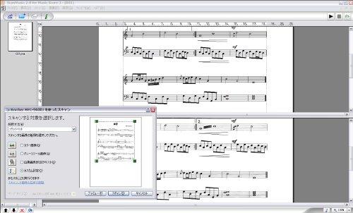 Amazon   MusicScore3   シルバ...
