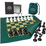 His Private Items Fabric Board Chess Set – Unique and Engaging Chess Set – Fabric Chess Board with Plastic Game Pieces – Includes Collector's Box and Cloth Travel Bag