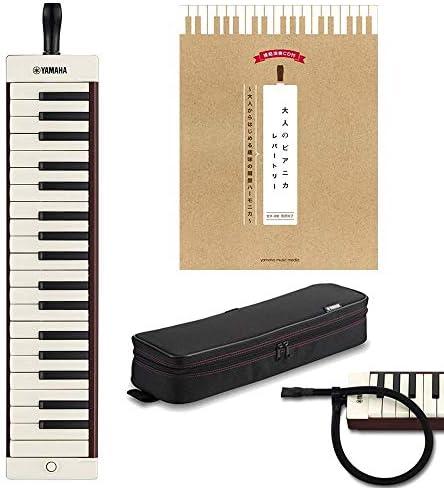 【 ?則本악보 집 성인 피아 레 퍼 토리를 갖춘 】 YAMAHA 야마하 P-37EBR 브라운 성인 피아 37 키 건반 하 모니카 / [Norimoto  Sheet Music Collection With Adult Pianica Repertoir