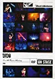 Dido: Live at Brixton Academy [DVD] [Import]