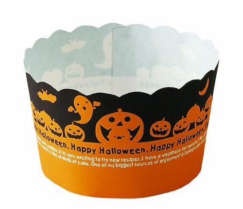 Welcome Home Brands Free Standing Halloween Baking Cups, Night Large, 2.6-Inch Diameter by 2-Inch Height, One Case of 500 Units