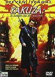 Yakuza : El Imperio Del Sol Naciente (Into The Sun) (2004) (Import Edition) (Non Us Format) (Region 2)