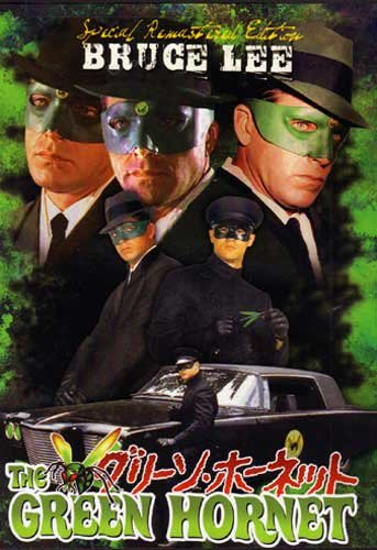 The Green Hornet Vol. 1 (Green Hornet Dvd)