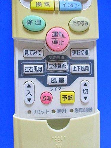 エアコンリモコン RKT502A500