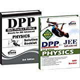 Daily Practice Problem (DPP) Sheets for JEE Advanced Physics