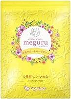 ママセレクト 母乳ハーブティー meguru(めぐる) 2g×30包 授乳中 母乳 母乳育児 母乳ミルク 増加増量