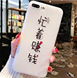 Best DRUnKQUEEn Iphone Case 5s - 1 Piece Beauty Girl TPU Soft Silicon Transparent Review