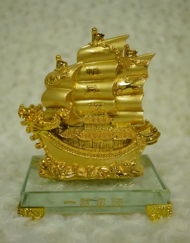 Chinese Boat - 8