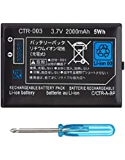 OSTENT 2000mAh 3.7V Rechargeable Lithium-ion Battery + Tool Kit Pack Compatible for Nintendo 3DS