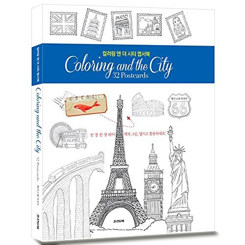 ('Coloring and the City' Adult Coloring Books DIY Stationery Cards Set with 32 Designs Coloring Stationery Note Cards Postcards, Hand Drawn Hand Written Greeting Card )