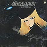Galaxy Express 999- Symphonic Poem