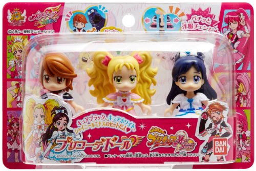 Happinesscharge Precure! : Precode Doll : Precure Max Heart SET