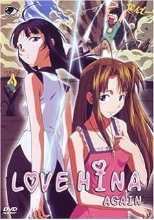 Love Hina Gesamtausgabe 5 Dvds Amazonde Yoshiaki
