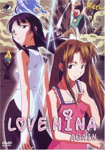 Love Hina Again (OVAs 1-3)