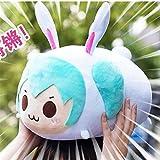 Plush Doll Plush Toy Toy for anime Vocaloid Snow Miku Snow Miku 2014? Rabbit Yukine 17 inch 002? G