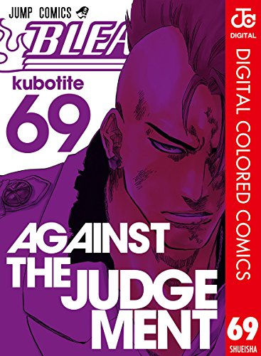 BLEACH カラー版 69 (ジャンプコミックスDIGITAL)