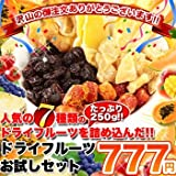 Dried fruit Trial Set that contains the popularity of the seven