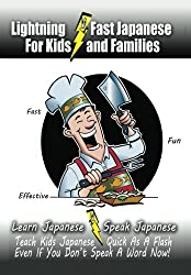 Lightning-Fast Japanese for Kids and Families: Learn Japanese, Speak Japanese, Teach Kids Japanese - Quick As A Flash, Even If You Don't Speak A Word Now! (Japanese and English Edition)
