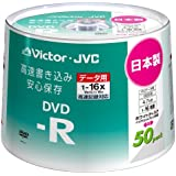 Victor データ用DVD-R 16倍速 4.7GB ホワイトプリンタブル 50枚 日本製 VD-R47SPY50