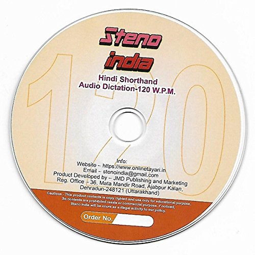 Hindi Shorthand Audio Dictation- 120 WPM: Amazon in: Movies
