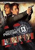Assault on Precinct 13 (Full Screen Edition)