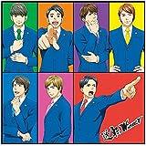 逆転Winner【初回盤A】(DVD付)
